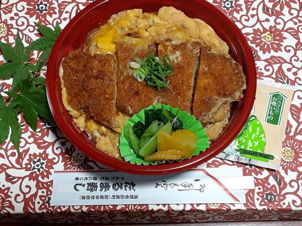 国産ロースかつ丼 ¥900