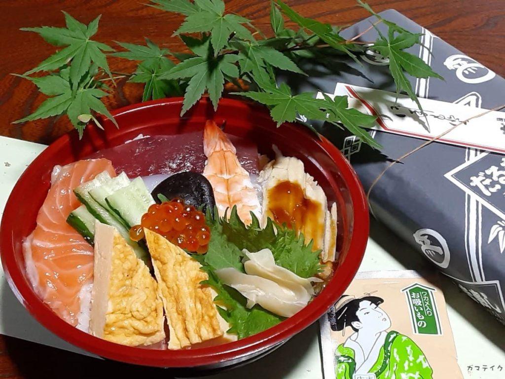 海鮮ちらし丼 ¥1100