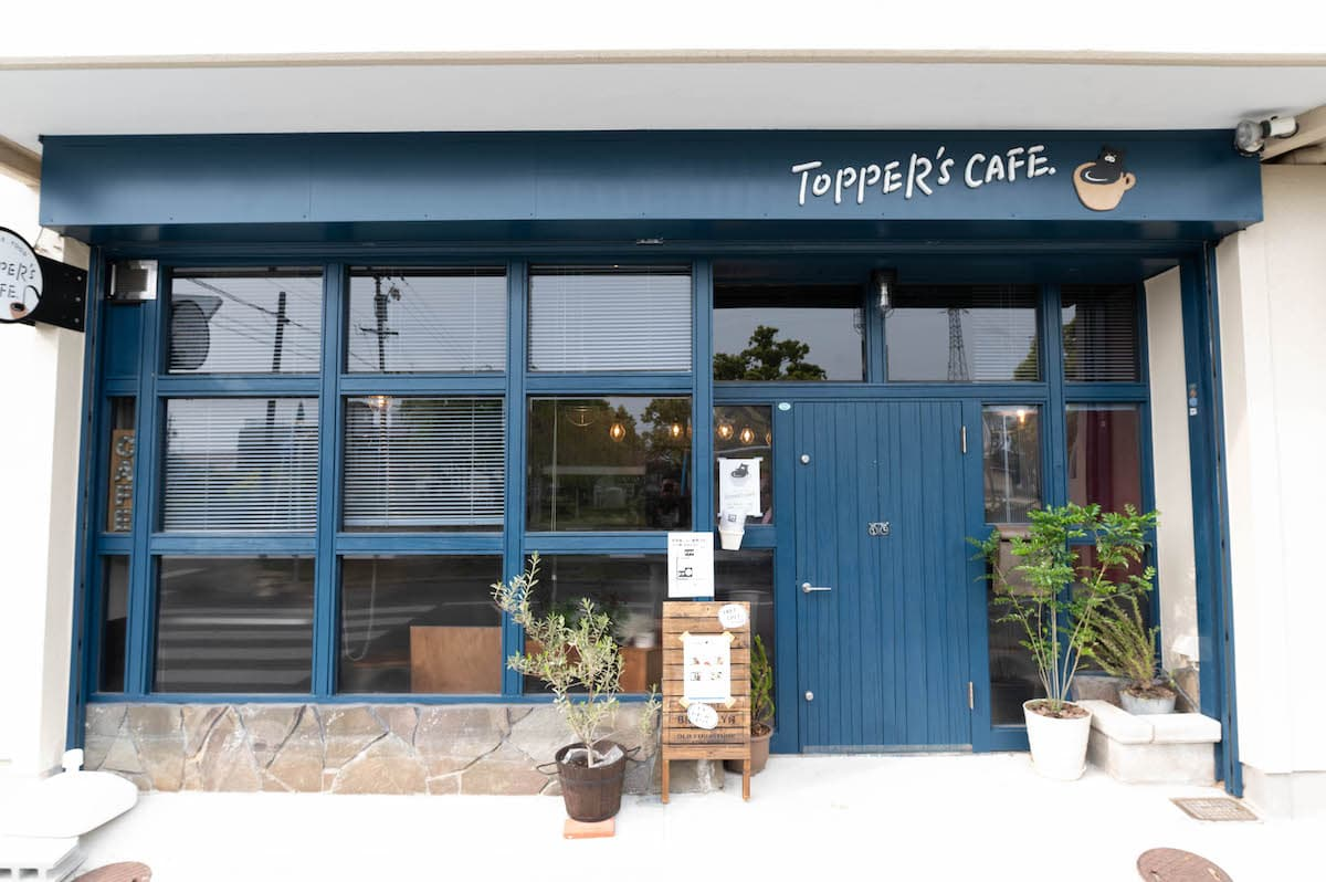 「TOPPER'S CAFE」のアイキャッチ画像
