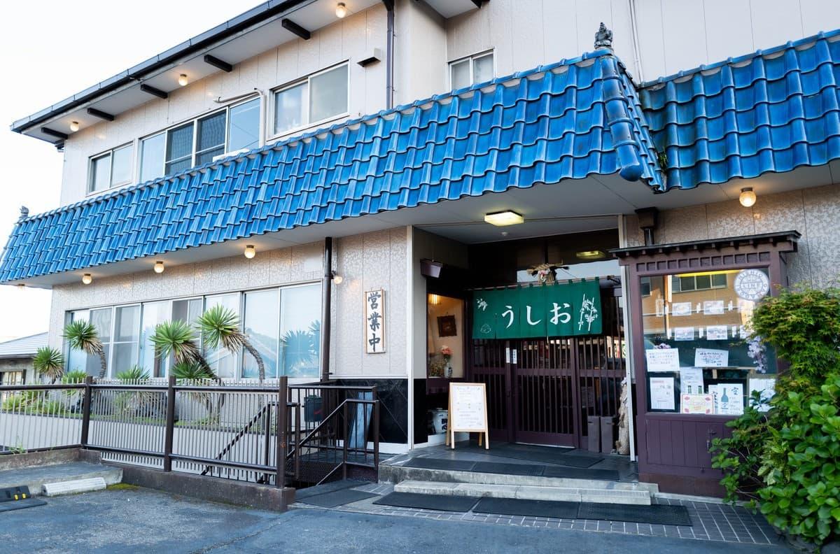 「和食・鮮魚 うしお」のアイキャッチ画像