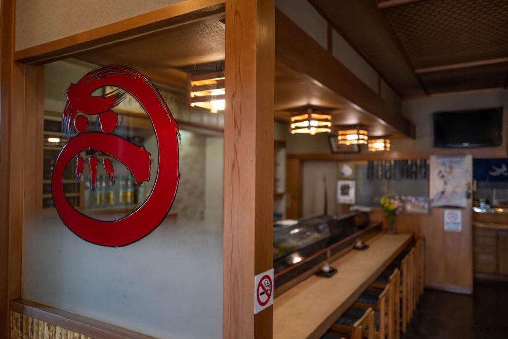 蒲郡の名店だるま寿しのロゴ