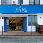 Bistro Cafe UMECHI (ビストロカフェ ウメチ)