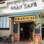 GRAN CAFE 本店