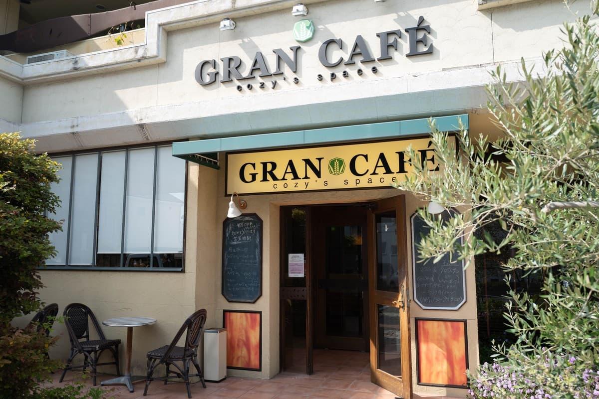 「GRAN CAFE 本店」のアイキャッチ画像