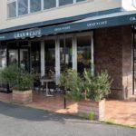 GRAN CAFE 三谷店