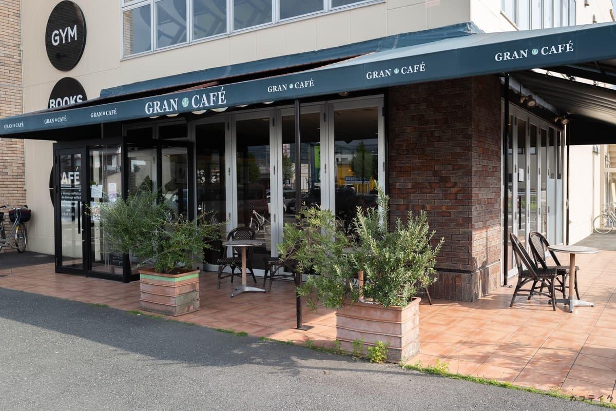 「GRAN CAFE 三谷店」のアイキャッチ画像
