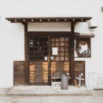 発酵 薬膳 Cafe「ナチュラルキッチン せさみ」