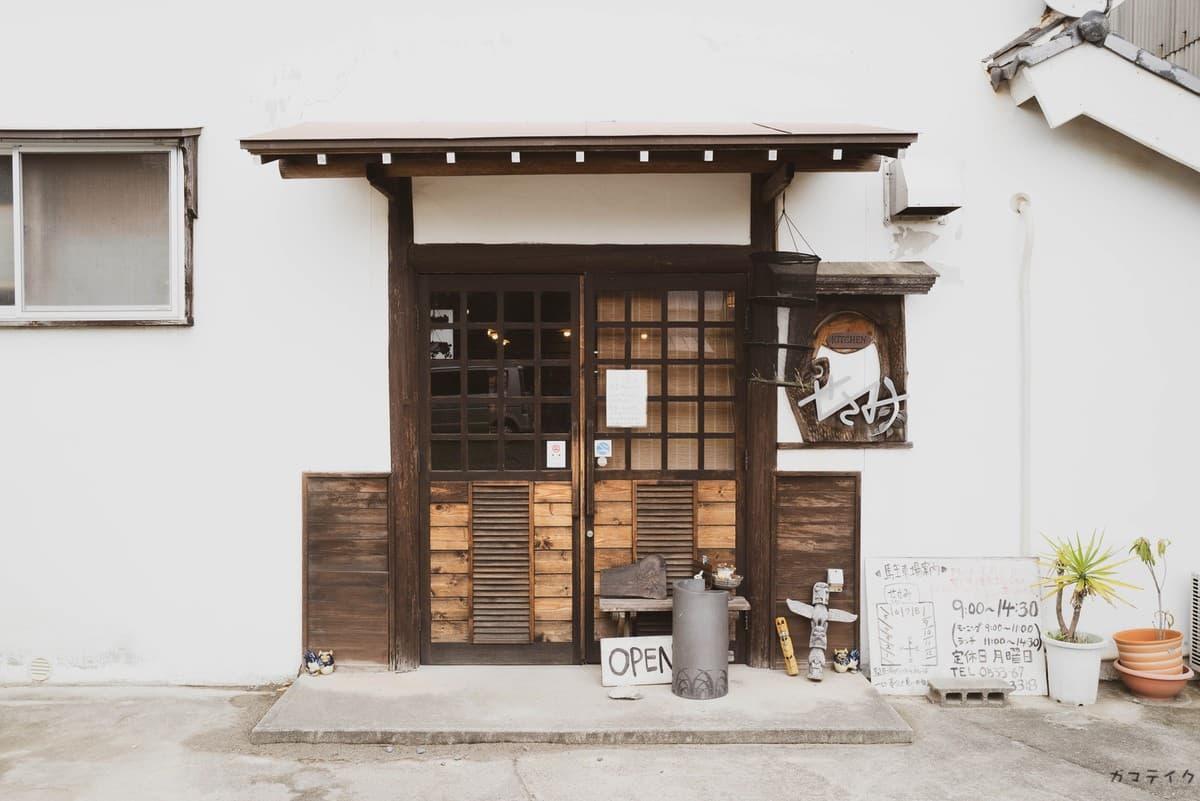 「発酵 薬膳 Cafe「ナチュラルキッチン せさみ」」のアイキャッチ画像