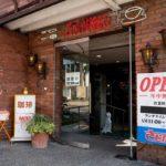 レストラン 三海 形原店