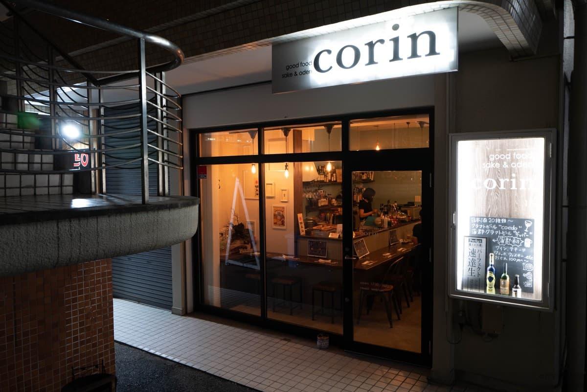 「good food sake&oden「corin」」のアイキャッチ画像